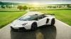Novitec modifică supercarul Lamborghini Aventador. Mai mulţi cai putere şi un aspect mai agresiv (FOTO/VIDEO)