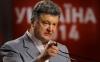 """Poroşenko: Nu există aşa un stat ca """"Republica Moldovenească Nistreană"""". Este o eroare politică"""