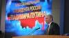 Putin sugerează că Moldova trebuie să amâne aplicarea Acordului de Comerţ Liber cu UE