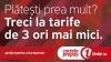 Unite 3G – de trei ori mai ieftin. Cine dă mai mult?!