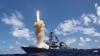 Marina americană a testat cu succes sistemul de apărare antirachetă ce va fi instalat şi în România (VIDEO)