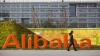 Vânzări record în China. Ce sumă a încasat compania Alibaba timp de o zi a reducerilor
