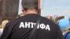 Un nou învinuit în dosarul Antifa. Cine este activistul care are interdicţie de a părăsi Capitala