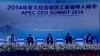 Summitul Asia-Pacific a demarat la Beijing. Tensiunile dintre lideri politici ies la suprafaţă în pofida fastului chinezesc
