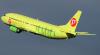Condiţiile meteo sunt de vină. Avionul Chişinău-Moscova nu a decolat noaptea trecută