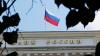 Banca Rusiei a lăsat factorii externi să decidă valoarea rublei. Nu va renunţa totuşi la intervenţii