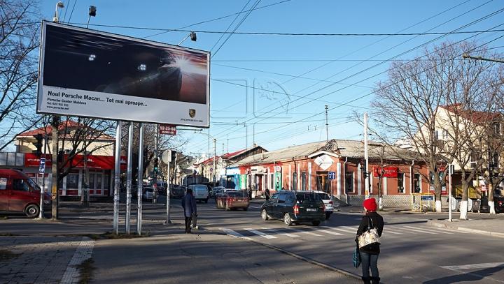 PREMIERĂ în Europa! Un oraș mare a interzis panourile publicitare stradale