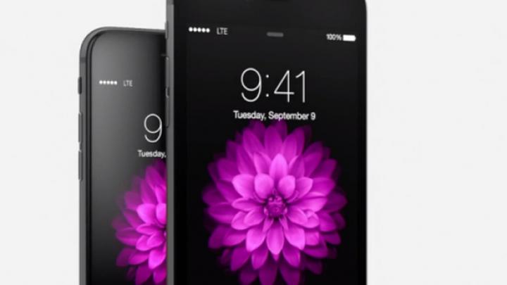 AFLĂ ACUM! Ce semnificaţie are ora afişată pe telefoanele iPhone din reclame