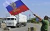"""""""ESTE O PROVOCARE"""". Reacţie oficială de la Kiev privind trecerea convoiului rusesc spre Tiraspol"""