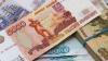 Banca Mondială avertizează Rusia! Instituţia a revizuit în scădere prognoza pentru economia ţării în 2015
