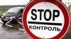 Acces restricţionat! Ucraina a sistat trecerea prin mai multe puncte de control de la frontiera cu Rusia