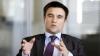 Reuniunile GUAM nu se vor mai desfăşura în limba rusă. Republica Moldova a aprobat decizia