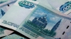 Zi neagră în Federaţia Rusă. Rubla a atins cel mai scăzut nivel din 1998