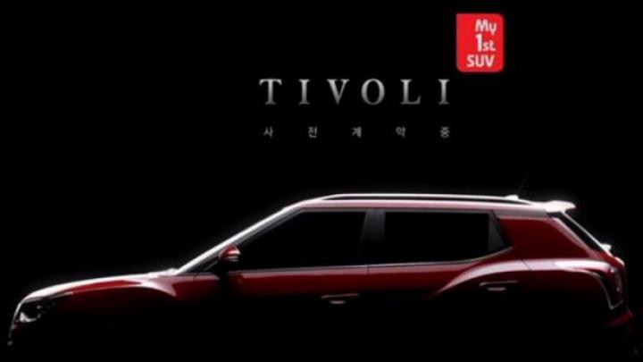 Premieră mondială: SsangYong Tivoli este noul membru al clasei SUV-urilor subcompacte (FOTO)