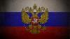 Se face că plouă. Rusia nu execută decizia CEDO privind şcolile româneşti din stânga Nistrului