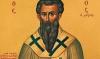 Creştinii ortodocşi de stil nou îl sărbătoresc pe Sfântul Vasile cel Mare