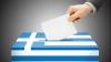 UE cu ochii pe scrutinul electoral din Grecia. Ce spun oficialii de la Bruxelles