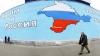 Crimeea este ameninţată de o epidemie periculoasă, iar Guvernul rus îşi va impune cenzura în cinematografie