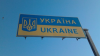 DOUĂ puncte de trecere la frontiera cu Ucraina şi-au suspendat temporar activitatea