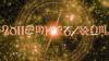 Horoscop: Ce ne va aduce prima zi din anul 2015
