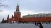 Un plan ANTICRIZĂ va goli bugetul de stat al Rusiei cu 36 de miliarde de euro