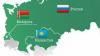 Tratatul de constituire a Uniunii Eurasiatice a intrat în VIGOARE