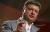 Poroşenko: Nu-i voi da nicio posibilitate lui Putin să ia vreun petic din teritoriul Ucrainei