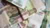 Economia Rusiei, pe marginea prăpastiei. Ministrul rus de Finanţe a propus o soluţie