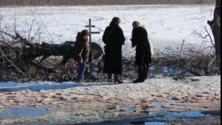 """""""S-a tras cu rachete 'Grad"""". Procuratura Ucrainei a stabilit cauza morţii civililor din Volnovaha"""