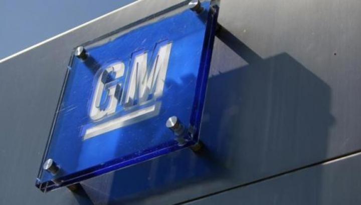 Un nou recall de la General Motors. Ce defecte au fost semnalate la maşini