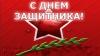 """Unii bărbaţi moldoveni îşi doresc de 23 februarie """"săpunele şi parfumuri"""""""