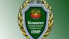 Şevciuk a înlocuit conducerea Serviciului de Securitate de la Tiraspol. Cine este noul director