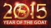 Petreceri de zile mari şi reuniuni în familie. Chinezii urmează a sărbători Anul Nou
