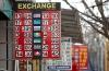 ''NU-S LEI''. O casă de schimb valutar a încercat să speculeze pe marginea devalorizării monedei naţionale