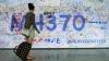 O nouă ipoteză în cazul zborului MH370: Necunoscuţi ar fi dus avionul pe un alt continent NU PUBLIKA