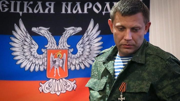 """Liderul """"republicii populare Donețk"""" a fost transportat de urgenţă la spital"""