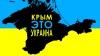 Doar ei înţeleg adevărul. O echipă de cineaşti minori explică situaţia din estul Ucrainei (VIDEO)