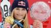 Lindsey Vonn şi-a îmbunătăţit recordul de victorii în Cupa Mondială de schi alpin