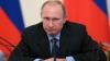 Vladimir Putin vrea o MONEDĂ UNICĂ pentru Uniunea Euroasiatică