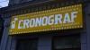 """Festivalul Internațional de Film Documentar """"CRONOGRAF"""" vine să bucure publicul la o nouă ediție"""