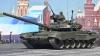 Revista presei: AVERTIZAREA şefului Statului Major al armatei ruse pentru ţările cu scuturi antirachetă