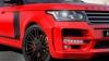 Primul pick-up de la Range Rover: Estetic generos și mulți cai sub capotă