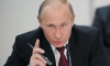 Veniturile lui Putin, în creştere. Averea oficială a liderului de la Kremlin a fost scoasă la vedere