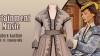 """Suma imensă cu care a fost vândută o rochie purtată în filmul """"Pe aripile vântului"""""""