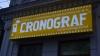 """Începe Festivalul Internaţional """"Cronograf"""". Care este fondul de premii"""