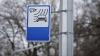 Indicatoare-CAPCANĂ! Zeci de șoferi, amendați pentru viteză într-o localitate care NU EXISTĂ