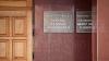 Procurorii şi-au atins ţelul: 30 de zile de arest pentru un om de afaceri reţinut în dosarul BEM