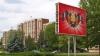 LOVITURĂ pentru Tiraspol! Ucraina a încetat exportul de produse accizabile în regiunea transnistreană