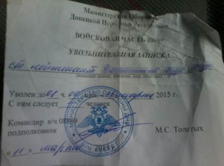 """""""Akademik"""" din Doneţk, încătuşat la Chişinău. Insurgentul prorus a luptat în Donbas (FOTO/VIDEO)"""