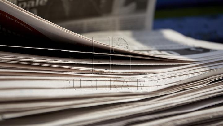 """Muntenegru: Doi ziarişti pro-sârbi, reţinuţi pentru publicarea unei """"ştiri false"""""""